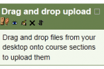 Review: Drag and drop file upload for Moodle 2